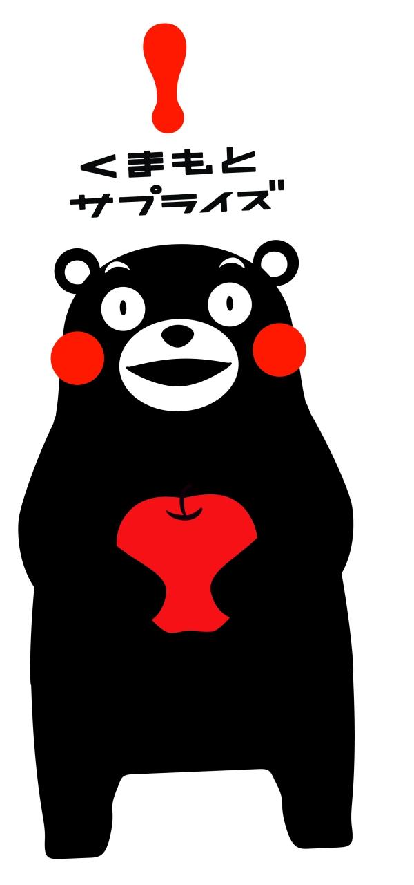 [ uchino 2015七夕情人节限定 ] 熊本熊守护我的幸福爱情 熊本熊限量